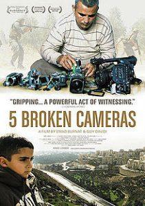 5brokencameras2